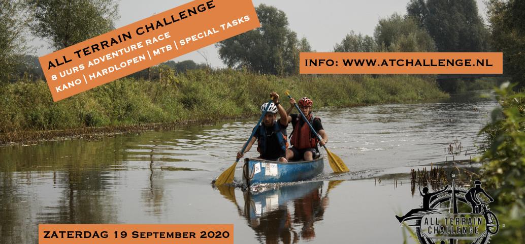 AT Challenge (Adventure Race)